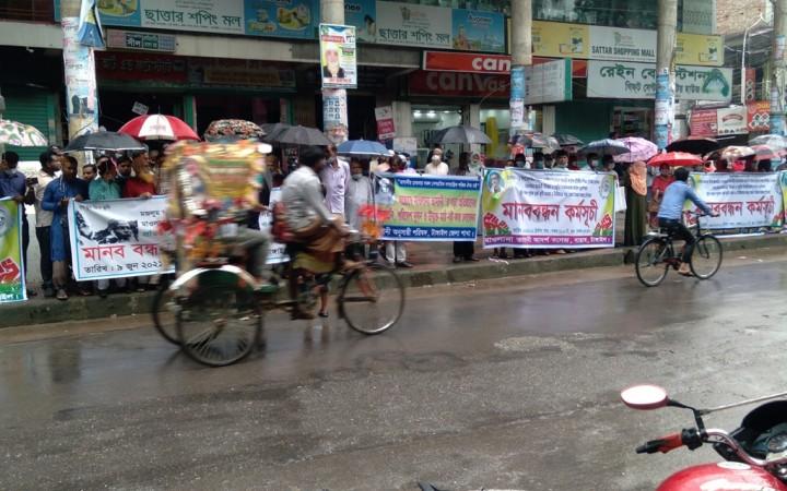 টাঙ্গাইলে মওলানা ভাসানীর স্মৃতি বিজরিত গাছ কাটার প্রতিবাদ