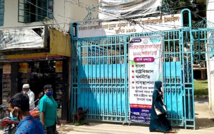 টাঙ্গাইল মাহমুদুল হাসান মহাবিদ্যালয়ে হামলা ভাংচুরে নিরাপত্তাহীনতা