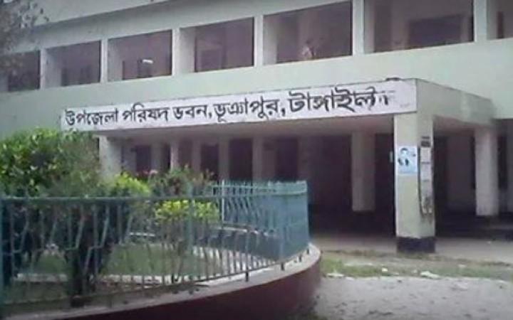 ২ নভেম্বর ভূঞাপুর উপজেলা চেয়ারম্যান পদে ভোট